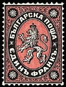 Colnect-944-840-Lion-of-Bulgaria.jpg