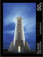 Colnect-2368-937-Lighthouses-IV---The-Akranes-lighthouse.jpg