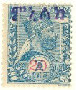 Colnect-3312-845-Menelik-II-new-value-in-overprint.jpg