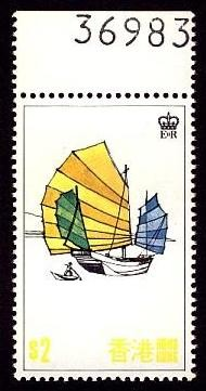 Colnect-1893-313-Junk-and-sampan.jpg