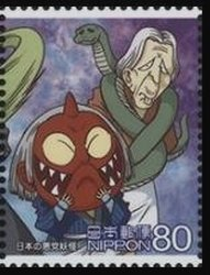 Colnect-4058-021-Japanese-Villainous-Monsters-Y%C5%8Dkai---2.jpg