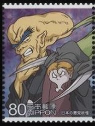 Colnect-4058-079-Japanese-Villainous-Monsters-Y%C5%8Dkai---1.jpg