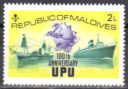 Colnect-844-929-UPU-emblem-old-and-new-ships.jpg