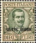 Colnect-1643-799-Italy-Stamps-Overprint.jpg