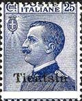Colnect-1937-327-Italy-Stamps-Overprint--TIENTSIN-.jpg