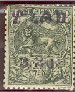 Colnect-3312-926-Coat-of-Arms-new-value-in-overprint.jpg