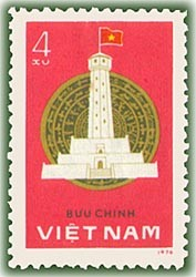 Colnect-1625-734-Bronze-drum-and-Thang-Long-FlagTower.jpg