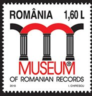 Colnect-5128-762-Museum-of-Romanian-Records.jpg