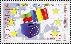 Colnect-403-435-Bulgaria-and-Romania-together-in-EU.jpg