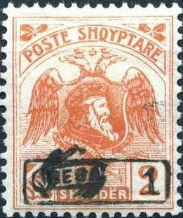 Colnect-609-460-Newspaper-stamp.jpg
