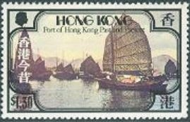 Colnect-868-806-Port-of-Hong-Kong-Past-and-Present.jpg