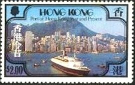 Colnect-868-807-Port-of-Hong-Kong-Past-and-Present.jpg