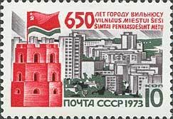 Colnect-194-455-650th-Anniversary-of-Vilnius.jpg