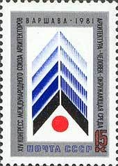 Colnect-195-011-14th-Congress-of-International-Union-of-Architects.jpg