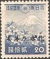 Colnect-1595-119-Fujisan-with-Cherry-Blossoms.jpg