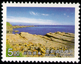 Colnect-1799-059-Northeast-Coast-National-Scenic-Areas.jpg