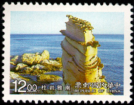 Colnect-1799-060-Northeast-Coast-National-Scenic-Areas.jpg