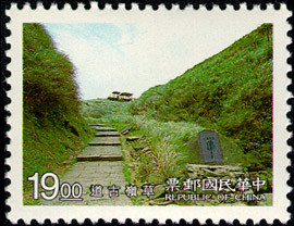 Colnect-1799-061-Northeast-Coast-National-Scenic-Areas.jpg