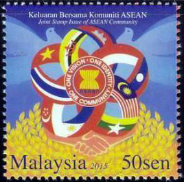 Colnect-2969-388-48th-Anniversary-of-ASEAN---Joint-Community-Issue.jpg