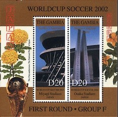 Colnect-1827-998-World-Cup-Football.jpg