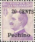Colnect-1937-302-Italy-Stamps-Overprint--quot-PECHINO-quot-.jpg