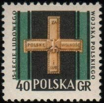 Colnect-467-061-Partisan-Cross.jpg