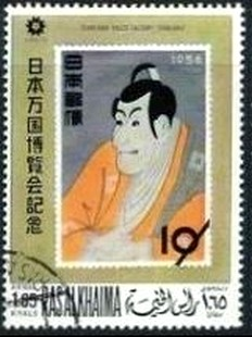Colnect-2900-762-Stamp-from-Japan-of-1956.jpg