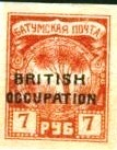 Colnect-2213-422-Overprinted--quot-British-Occupation-quot-.jpg