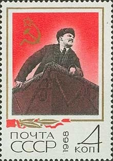 Colnect-918-491-Lenin-in-Red-Square-by-photo-1918.jpg