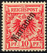 Colnect-1272-143-overprint-on-Reichpost.jpg