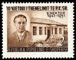 Colnect-1406-831-%E2%80%ADEnver-Hoxha-and-birthplace-of-Albanian-Communist-Party.jpg