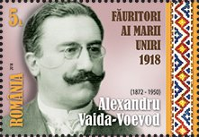 Colnect-5212-752-Founders-of-Greater-Romania--Alexandru-Vaida-Voevod.jpg