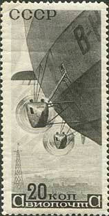 Colnect-940-507-Motor-group-of-airship.jpg