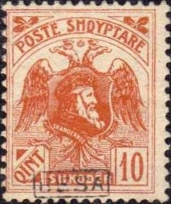 Colnect-609-454-Postalstamp-with-overprint.jpg
