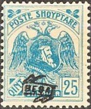 Colnect-609-455-Postalstamp-with-overprint.jpg