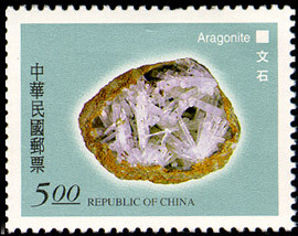 Colnect-1799-054-Taiwan-Minerals.jpg