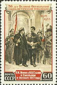 Colnect-193-089--quot-VI-Lenin-and-JVStalin-in-Smolny-in-October-1917-quot-.jpg