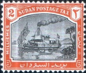 Colnect-1870-591-Steamboat-on-Nile.jpg