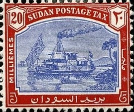 Colnect-1870-594-Steamboat-on-Nile.jpg