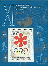 Colnect-194-403-Block-11th-Winter-Olympic-Games-in-Sapporo.jpg