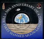 Colnect-1354-603-Souvenir-Sheet-Looking-at-earth-from-moon.jpg