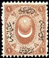 Colnect-417-383-Overprint-on-Crescent-and-star.jpg