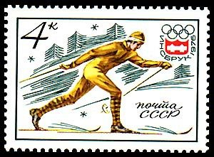 Colnect-713-771-Olympics-Innsbruck-1976-Cross-country-skiing.jpg