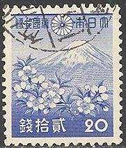 Colnect-3948-450-Mount-Fuji-and-Cherry-Blossoms.jpg