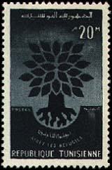 Refugees_World_Year_-_Tunisan_stamp_2_-_1960.jpg