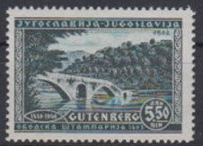 Colnect-3879-850-500-years-from-Gutenbergs-invention-of-printing.jpg