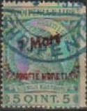 Colnect-1357-470-Former-Issue-with-overprint-by-hand--quot-7-Mars-quot-.jpg