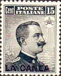 Colnect-1648-542-Italy-Stamps-Overprint--quot-LA-CANEA-quot-.jpg