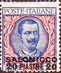 Colnect-1772-912-Italy-Stamps-Overprint--quot-SALONICCO-quot-.jpg
