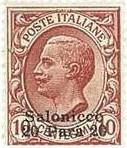 Colnect-1775-827-Italy-Stamps-Overprint--quot-SALONICCO-quot-.jpg